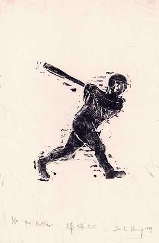 The Batter. By Su-Li Hung. Woodcut, 1999. Edition 50. $150.00