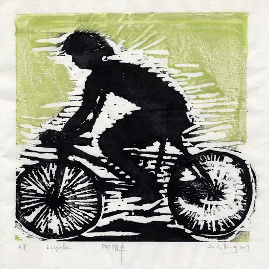 "Bicycle. By Su-Li Hung. Woodcut, 2007. Image size 11 3/4 x 12 1/4"" (298 x 315 mm). Edition 50. AT OPS."